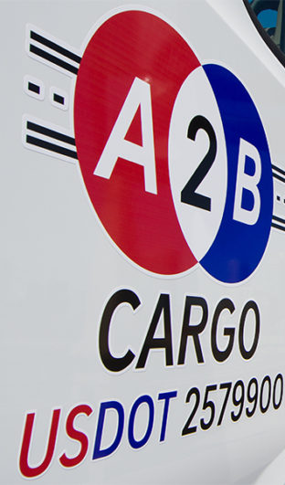A2B Cargo Side view